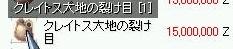 ro080124_02.jpg