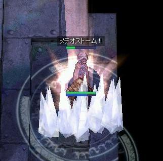 ro080125_01.jpg