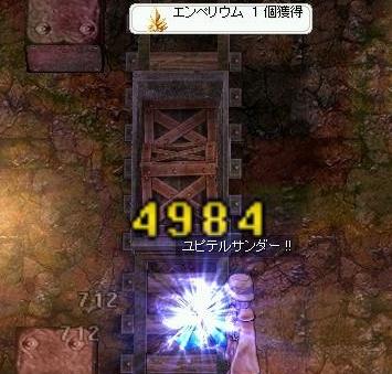 ro080205_02.jpg