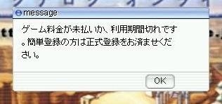 ro080217_01.jpg