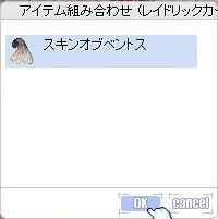ro091205_02.jpg