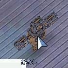 roprof01.jpg